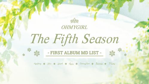 OH MY GIRL 1stアルバム<The Fifth Season>公式グッズ購入代行