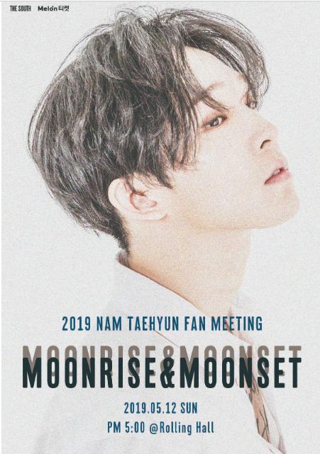2019 ナム・テヒョン ファンミーティング〈MOONRISE & MOONSET〉