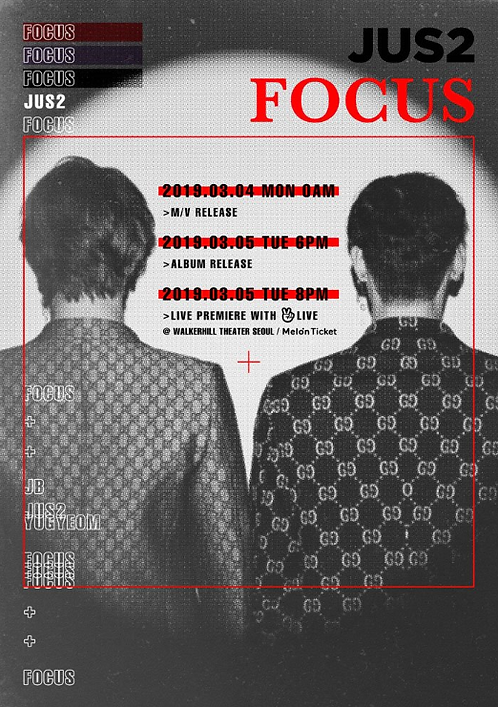 Jus2 〈FOCUS〉 LIVE PREMIERE with V LIVE