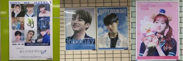 ポスター広告(Poster Ads)
