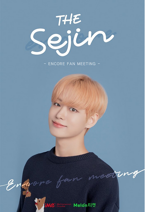 【予約】[THE 세진 ENCORE]LEE SE JIN ENCORE FAN MEETING
