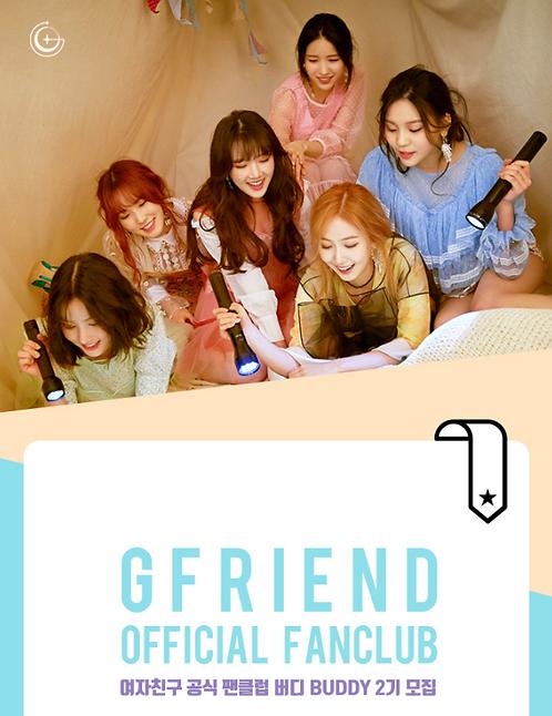 ★GFRIEND 公式ファンクラブ<BUDDY>2期 追加募集