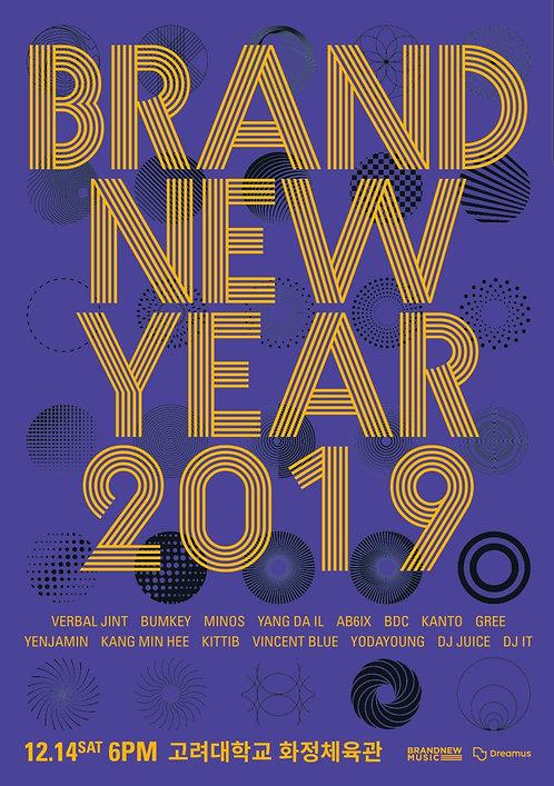 【予約】BRANDNEW YEAR 2019