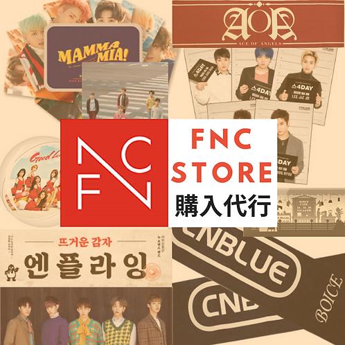 FNC STORE オフィシャルグッズ購入代行