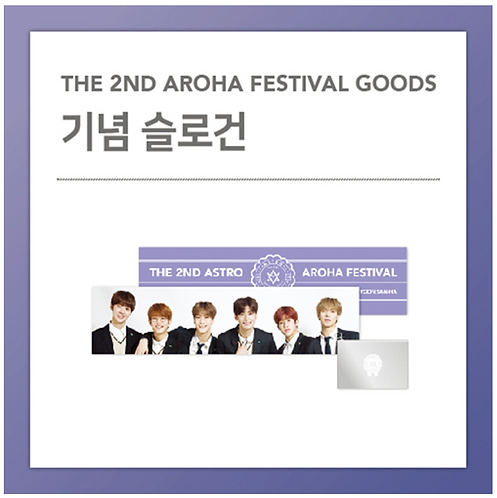 THE 2nd ASTRO AROHA Festival 公式グッズ 購入代行