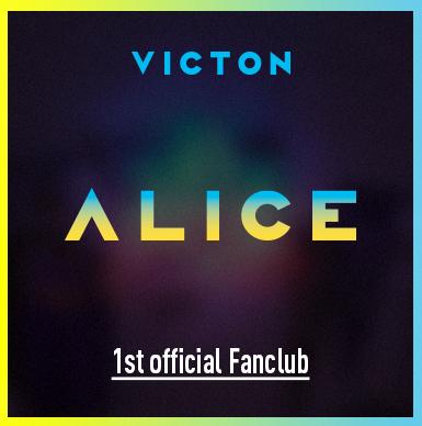 ★VICTON ALICE1期 ファンクラブ加入代行(追加募集)