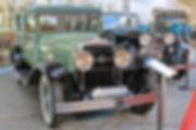 La Salle - 1929