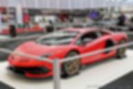 Lamborghini Aventador SVJ - 2019