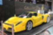 Ferrari Enzo - 2002