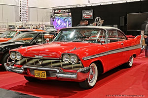 Plymouth Fury (Christine) - 1958