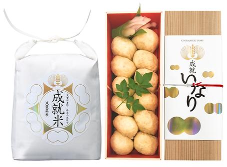パッケージデザイン、お米袋デザイン、和風パッケージデザイン、食品ブランドのパッケージ、和風モダンなパッケージデザイン、アルマデザインオフィス、佐谷圭太