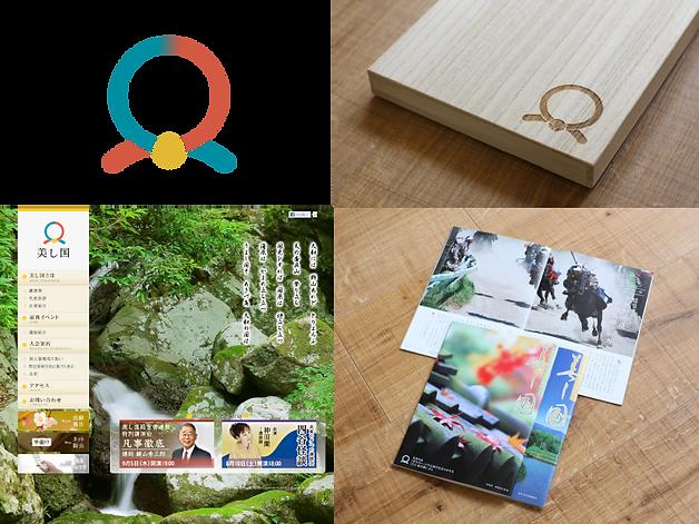 CiViデザイン、ロゴデザイン、小冊子制作、和風デザイン、アルマデザインオフィス