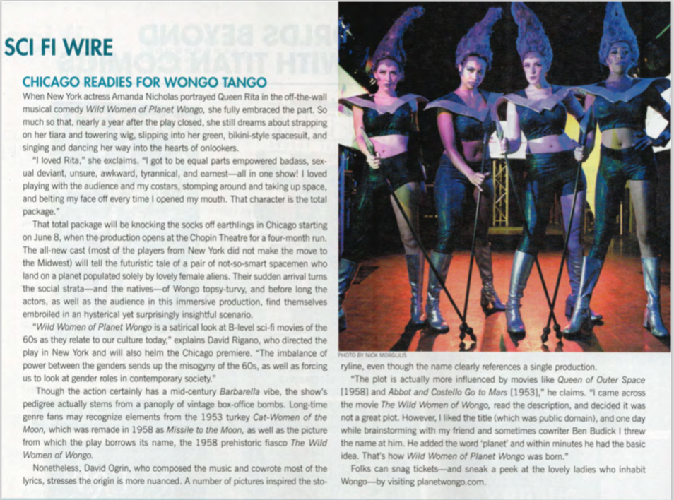 SCI FI's article on Wild Women of Planet Wongo
