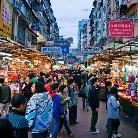 CHINA, HONG KONG & MACAO