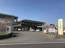 IMG_9902.JPG
