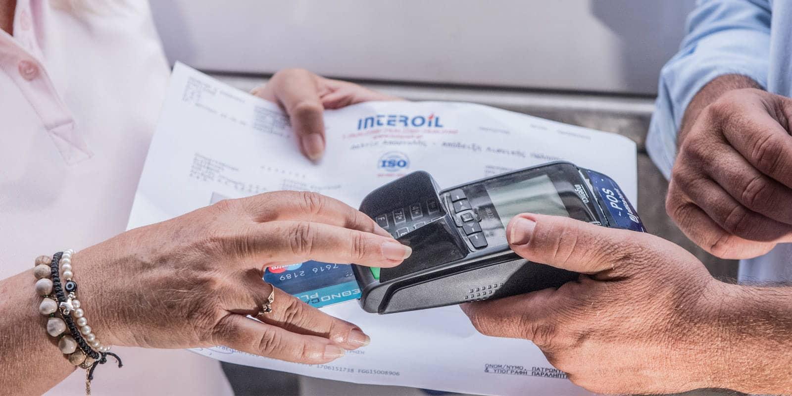 Πληρωμή και με πιστωτικές κάρτες