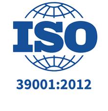 Η Interoil για μία ακόμα φορά πρωτοπορεί με την Πιστοποίηση Οδικής Ασφάλειας ISO 39001.