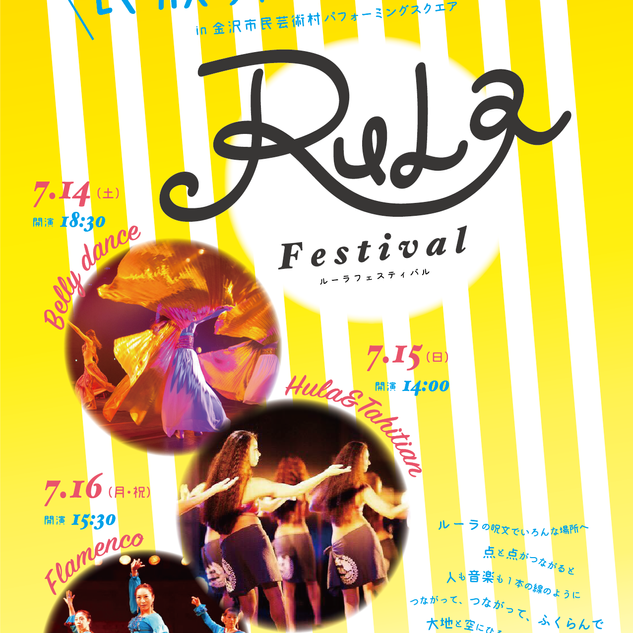 Rula Festival