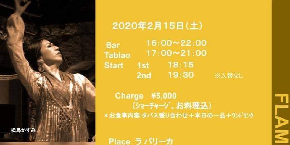 2/15土曜日 浅草橋 ラ・バリーカ