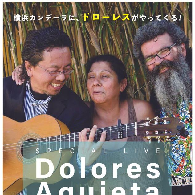 Dolores Agujeta ライブDM