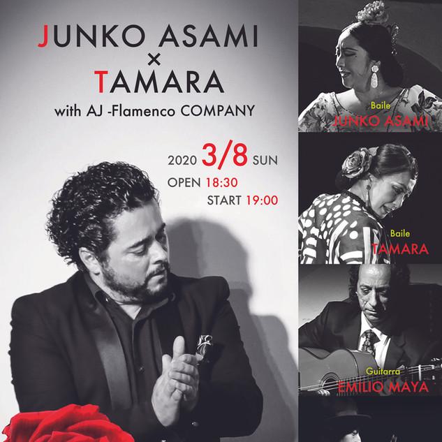 Junko Asami×Tamara