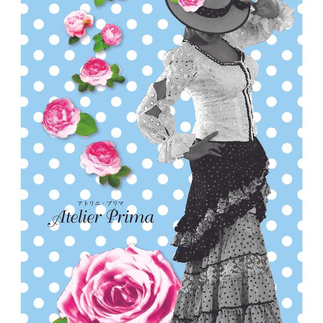 アトリエプリマさんポストカード