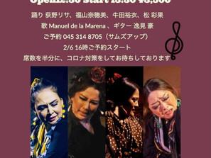 2/23 横浜ライブ決定🌟