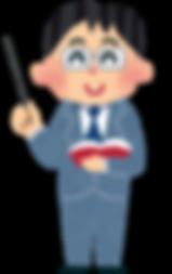 交通事故,蕨、西川口、埼玉、塚越、蕨 塚越、西川口 並木、川口、整骨院、接骨院、ほねつぎ、病院、鍼灸、鍼灸治療、鍼灸 おすすめ、鍼灸 お勧め、鍼灸 オススメ、整骨院 おすすめ、整骨院 お勧め、整骨院 オススメ、鍼灸整骨院、はり、針、針 治療、針 痛い、各種保険、接骨 整骨、首コリ、整形外科 首コリ、整骨医院、接骨医院、肩甲骨 首、肩こり 首コリ 頭痛、首の凝り、凝り、首の凝り、コリ、肩の原因、肩 原因、交通事故治療、交通事故、整骨院 日曜日、肩 首 コリ 原因、整骨院 ヘルニア、接骨院 ヘルニア、整骨院 治療、接骨院 治療、凝り 原因整体、治療院、鍼灸 整骨院、鍼灸 接骨院、マッサージ店、もみほぐし、腰 治療、首 治療、肩 治療、背中 治療、背中 凝り、背中 痛い、接骨、五十肩 治療、四十肩 治療、五十肩、四十肩、整骨院 口コミ、接骨院 口コミ、近くの整骨院、股関節 痛み、顔 針、ぎっくり腰 治療、ぎっくり腰、整骨院 骨盤、骨盤 腰痛、顔 鍼治療、顔 針治療、美顔針、針 治療 リフトアップ、美顔針、美顔鍼、美容はり、美容鍼、小顔、むくみ、デトックス、効果、交通事故、蕨 交通事故、西川口 交通事故、お灸、変形性膝関節、猫背、むち打ち、ムチウチ、鞭打ち、むちうち、交通事故 病院、吐き気、脳脊髄液、蕨 子育て制度、ひとり親、捻挫、骨折、脱臼、打撲、挫傷、肉離れ、筋肉、スポーツ外傷、スポーツ障害、突き指、オスグット、オスグット、蕨 部活、西川口 部活、シンスプリント、蕨 肩こり