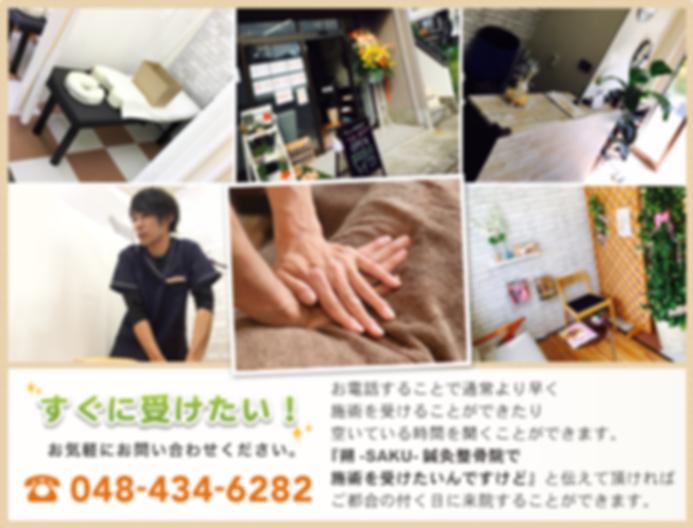 鍼灸、治療、はり、きゅう、針、灸
