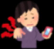 整骨院 おすすめ、蕨、西川口、埼玉、塚越、蕨 塚越、西川口 並木、川口、整骨院、接骨院、ほねつぎ、病院、鍼灸、鍼灸治療、鍼灸 おすすめ、鍼灸 お勧め、鍼灸 オススメ、整骨院 おすすめ、整骨院 お勧め、整骨院 オススメ、鍼灸整骨院、はり、針、針 治療、針 痛い、各種保険、接骨 整骨、首コリ、整形外科 首コリ、整骨医院、接骨医院、肩甲骨 首、肩こり 首コリ 頭痛、首の凝り、凝り、首の凝り、コリ、肩の原因、肩 原因、交通事故治療、交通事故、整骨院 日曜日、肩 首 コリ 原因、整骨院 ヘルニア、接骨院 ヘルニア、整骨院 治療、接骨院 治療、凝り 原因整体、治療院、鍼灸 整骨院、鍼灸 接骨院、マッサージ店、もみほぐし、腰 治療、首 治療、肩 治療、背中 治療、背中 凝り、背中 痛い、接骨、五十肩 治療、四十肩 治療、五十肩、四十肩、整骨院 口コミ、接骨院 口コミ、近くの整骨院、股関節 痛み、顔 針、ぎっくり腰 治療、ぎっくり腰、整骨院 骨盤、骨盤 腰痛、顔 鍼治療、顔 針治療、美顔針、針 治療 リフトアップ、美顔針、美顔鍼、美容はり、美容鍼、小顔、むくみ、デトックス、効果、交通事故、蕨 交通事故、西川口 交通事故、お灸、変形性膝関節、猫背、むち打ち、ムチウチ、鞭打ち、むちうち、交通事故 病院、吐き気、脳脊髄液、蕨 子育て制度、ひとり親、捻挫、骨折、脱臼、打撲、挫傷、肉離れ、筋肉、スポーツ外傷、スポーツ障害、突き指、オスグット、オスグット、蕨 部活、西川口 部活、シンスプリント、蕨 肩こり、交通事故 蕨、蕨 交通事故、西川口 交通事故、交通事故 西川口、蕨 交通事故治療、交通事故治療 蕨、西川口 交通事故治療、交通事故治療 西川口、蕨 肩こり、肩こり 蕨、首コリ 蕨、蕨 首コリ、西川口 肩こり、西川口 肩こり、肩こり 西川口、西川口 首コリ、蕨 腰痛、腰痛 蕨、西川口 腰痛、腰痛 西川口、頭痛 蕨、蕨 頭痛、西川口 頭痛、頭痛 西川口、蕨 後頭痛、後頭痛 蕨、西川口 後頭痛、後頭痛 西川口、交通事故,蕨、西川口、埼玉、塚越、蕨 塚越、西川口 並木、川口、整骨院、接骨院、ほねつぎ、病院、鍼灸、鍼灸治療、鍼灸 おすすめ、鍼灸 お勧め、鍼灸 オススメ、整骨院 おすすめ、整骨院 お勧め、整骨院 オススメ、鍼灸整骨院、はり、針、針 治療、針 痛い、各種保険、接骨 整骨、首コリ、整形外科
