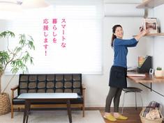 1/31(高松市)整理収納アドバイザー2級認定講座