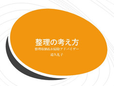 4/10 香川短期大学 キャリア支援教育研修