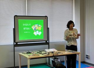 6/18_かるたで防災活用セミナーオンライン講座のご案内