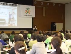 JA香川県女性部通常総会にて講演