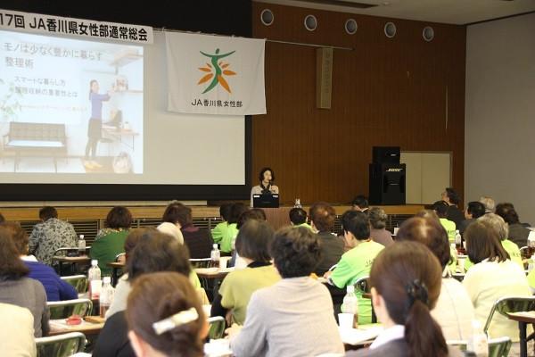 JA香川女性部通常総会にて