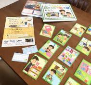 3/14_かるたで防災活用セミナー&トレーナー養成講座(香川県・丸亀市)