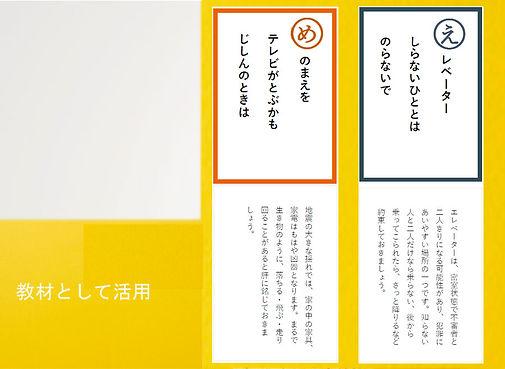 karuta-301.jpg.jpg