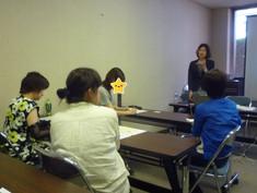 教育士認定講座3回目IN松山