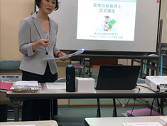 高松市ジュージヤにて整理収納教育士認定講座を開催しています。