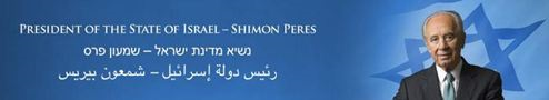Peres.png