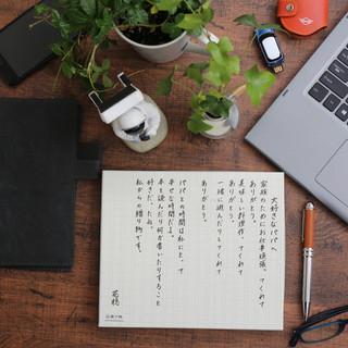 SPECIAL SET はブラック・グレーの2色展開。 文庫本、単行本サイズがございます。  ※詳細はメニューにあるSPECIAL SETをご覧ください。