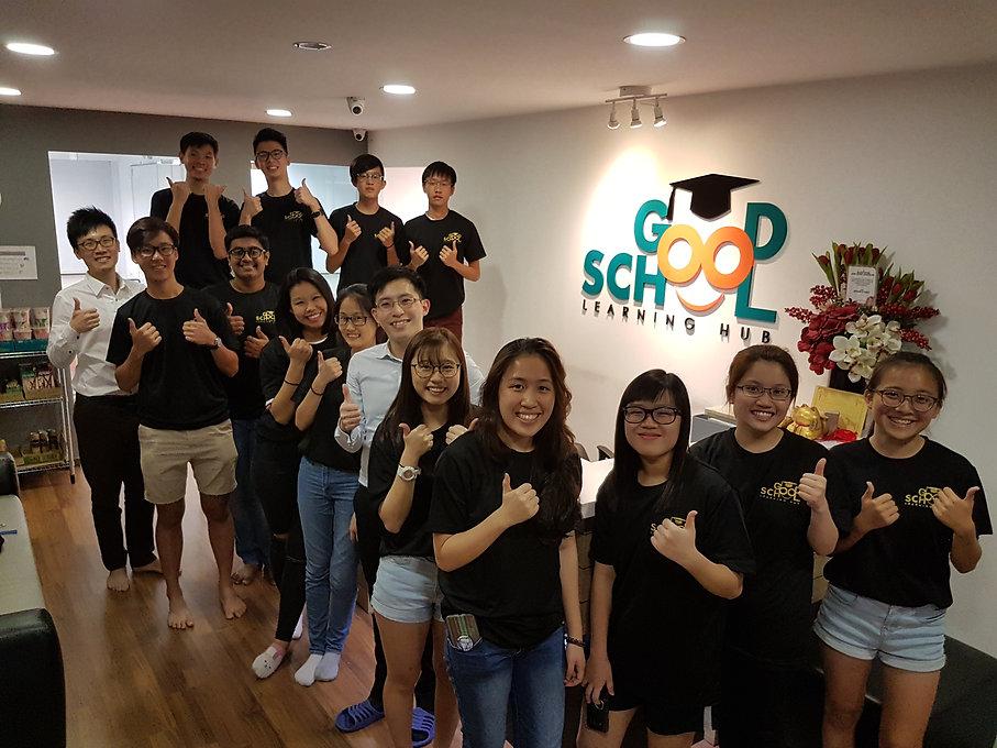 Good School Achievers 2017