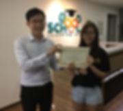 Good School Mentee Sharlotte Lim