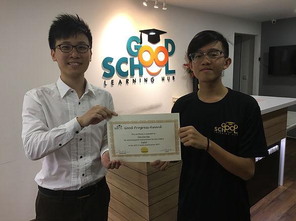 Goo School Mentee Guo Hao