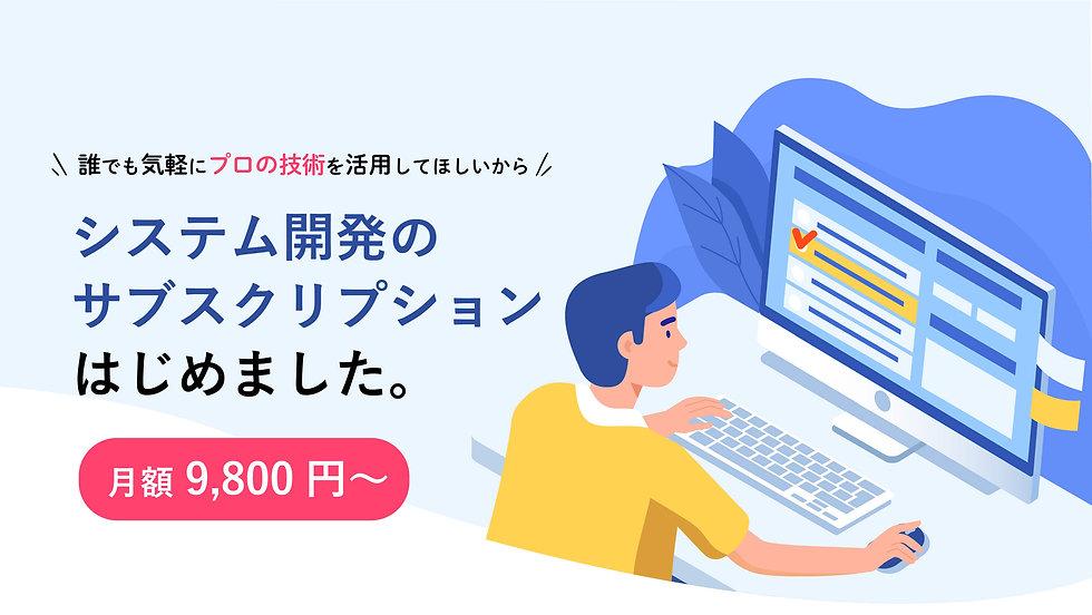 Fv_3000px (1).jpg
