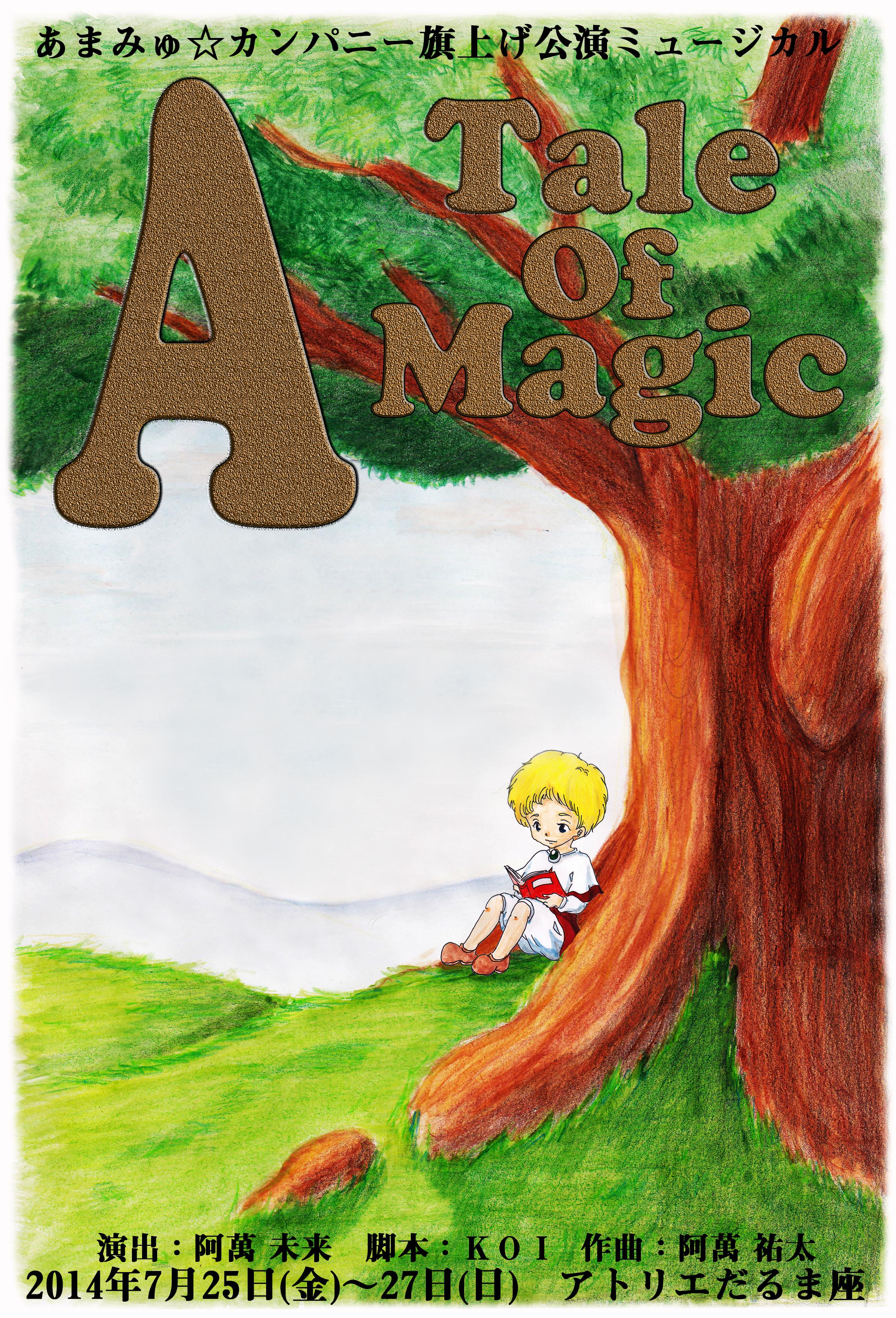 旗揚げ公演「A Tale Of Magic」