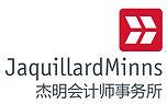 Jaquillard Minns Company Logo.jpg