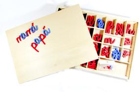 Alfabeto Montessori  Vocales azules y  consonantes rojas  Minúsculas en cursiva 6 juegos de vocales 4 juegos de consonantes Alto de las letras pequeñas 5 cm $ 1500 pesos