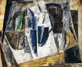 Надежда Удальцова, Натюрморт, 1919 год.