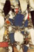 Жозеф Фернан Леже, Дама в голубом, 1912 год.